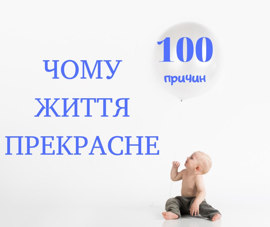 VINNYTSKYY KOOPERATYVNYY INSTYTUT 10092019-0
