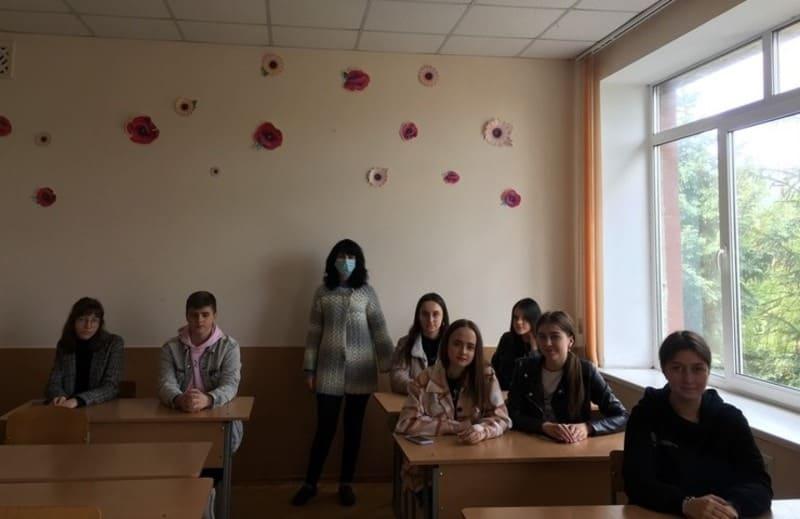 english club 1