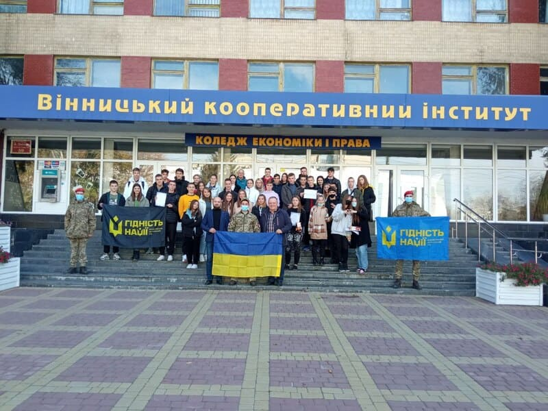 Quest for the Day of Defenders of Ukraine 1